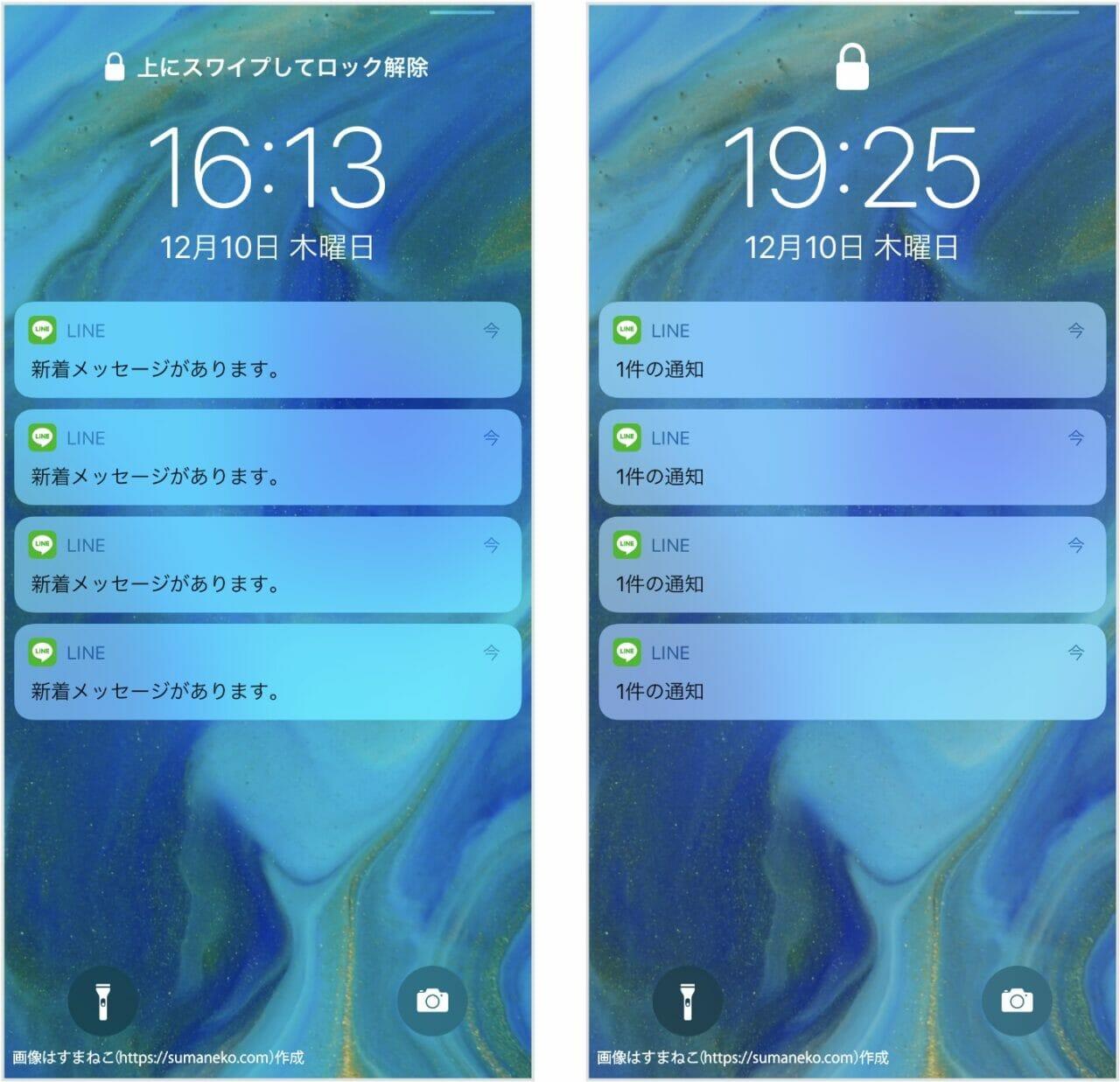 iPhoneの「プレビューを表示」で「常に」を選んだ場合と「しない」を選んだ場合の比較画像