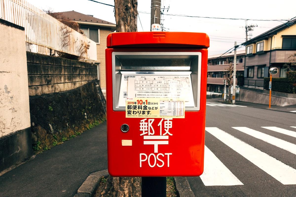 郵便ポストのイメージ写真