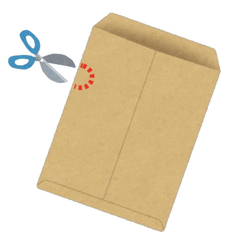 ゆうメール用に封筒の一部を切って加工する方法